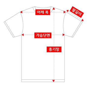 2몽키(2MONKEY) 인노드리 폴로 반팔 셔츠 (TAN)