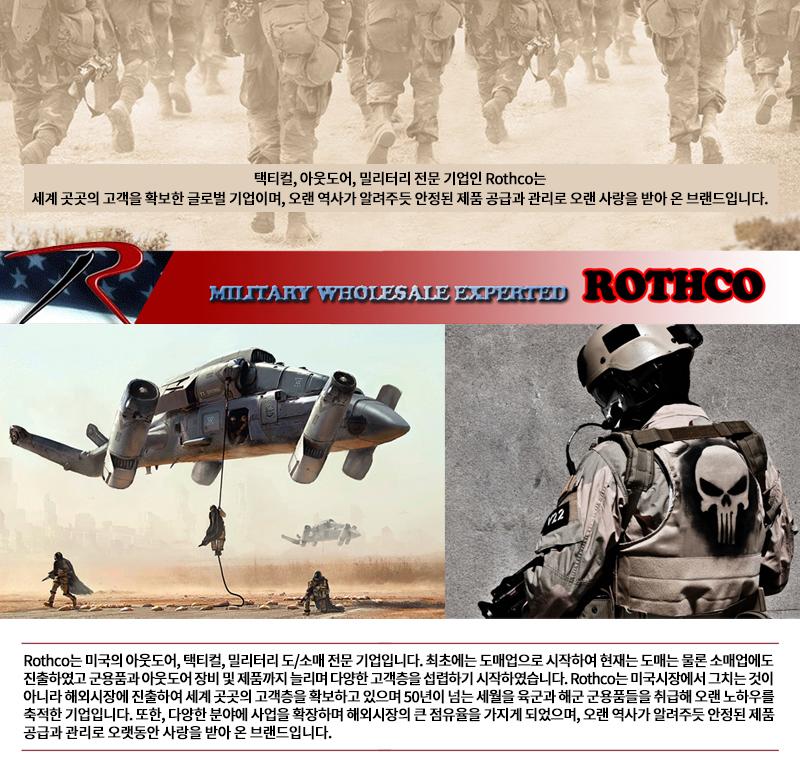 로스코(ROTHCO) 밀리터리 티레인맨 22인치 반다나/손수건
